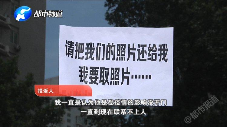 """郑州""""上花轿""""跑路了?钱交了没拍照!负责人:倒闭了!与我无关!"""