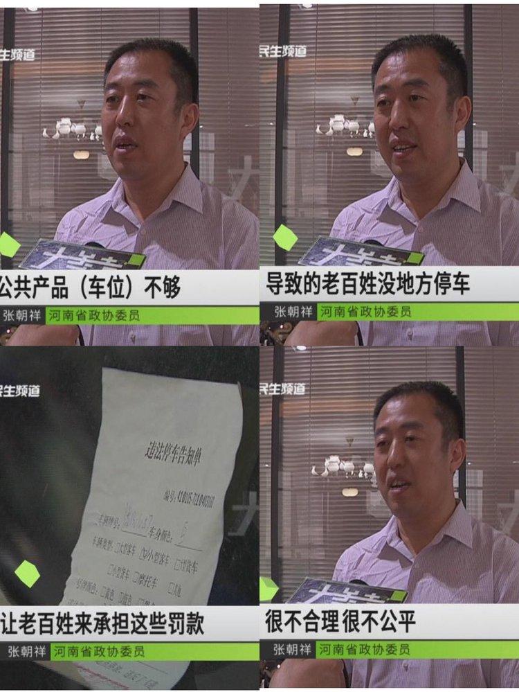 郑州停车难问题能不能解决,记者深度走访调查...