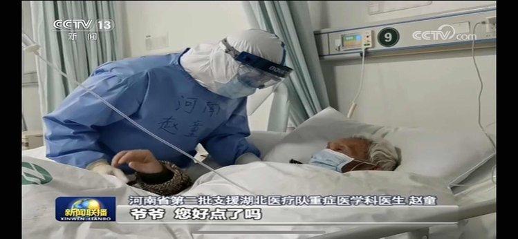 """河南代表团网络开放日,这些河南战""""疫""""故事被省委书记点赞!"""