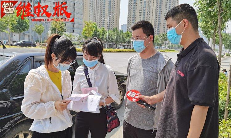 """郑州市管城区鑫苑国际新城:""""捆绑强卖""""八万多车位还得再加一万多?"""