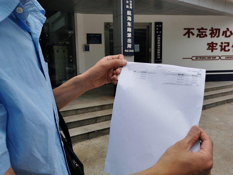 """郑州男子身份证被冒用成""""老赖"""" 买房被告知无法贷款"""
