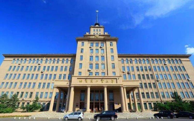 哈尔滨工业大学2020年本科招生章程