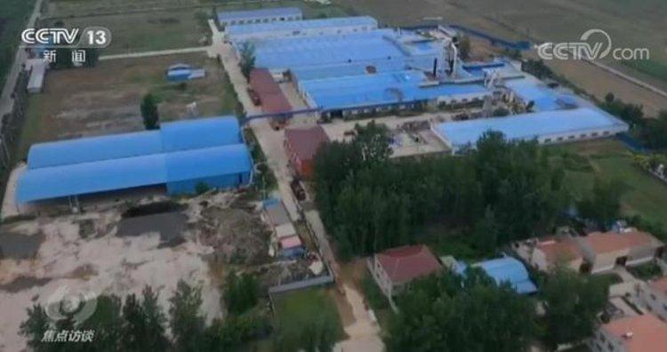 鄢陵县基本农田建厂事件调查处理进展