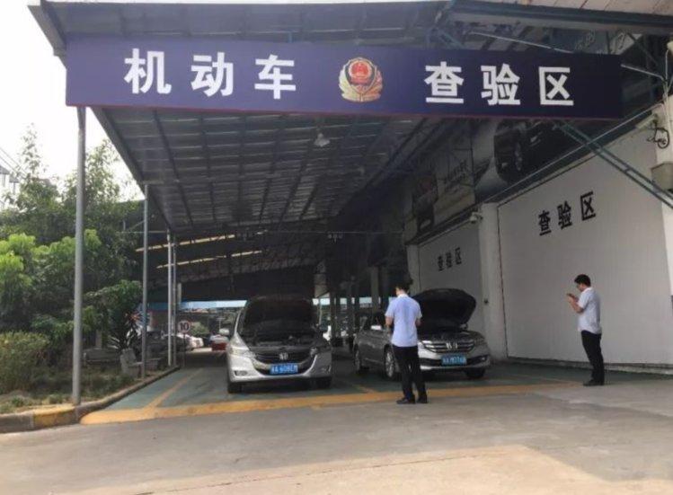 8月24日起,郑州新车上牌可凭暂住证在4S店直接办理