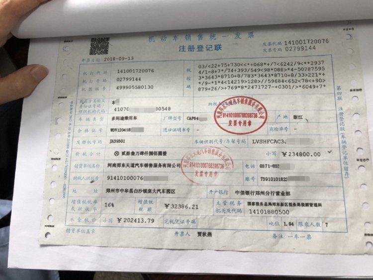 好消息!8月24日起 新车上牌可凭暂住证办理