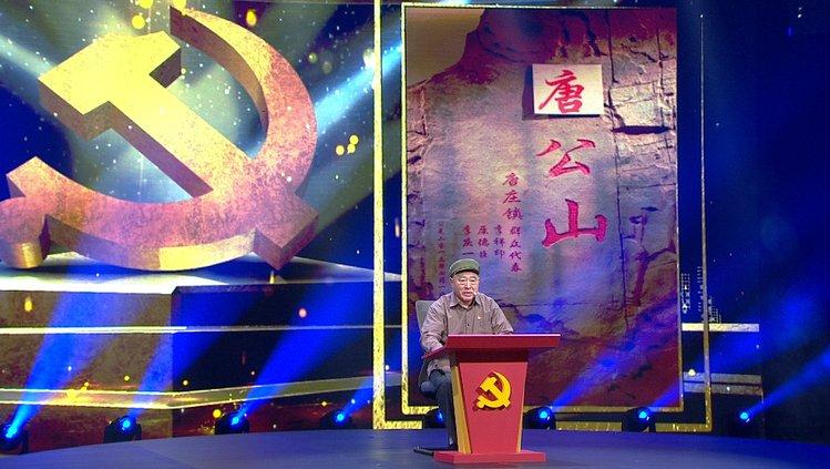 """河南卫视《党课开讲啦》栏目走""""新""""更走""""心"""""""