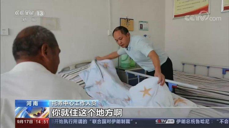 央视点赞河南上蔡:攻坚之星 兜底扶贫创新 贫困重度残疾人集中托养