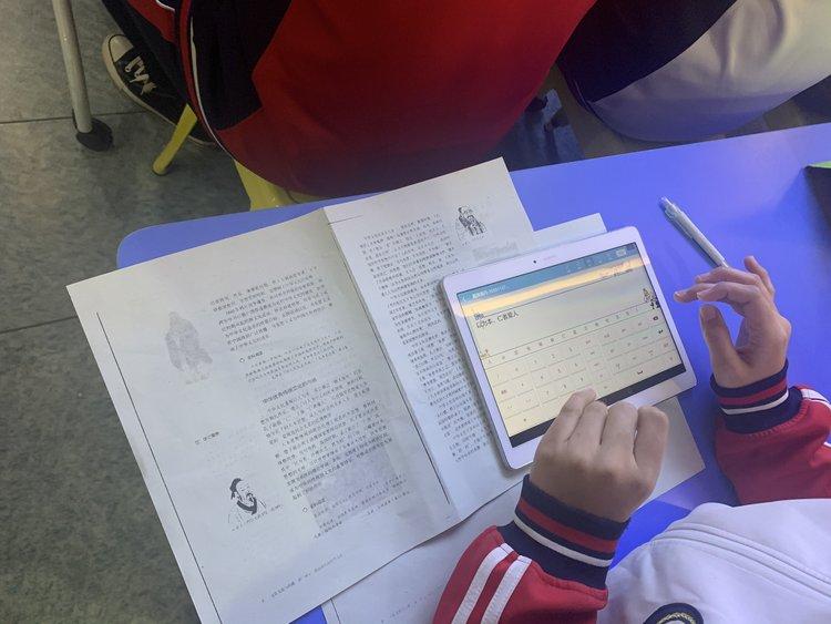 河南贫困地区中小学宽带接入率达100% 未来会增强互联网在教育教学方面的普及应用