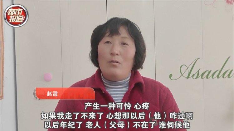 零彩礼!女子嫁给截瘫男网友...丈夫:想为她补办一场婚礼