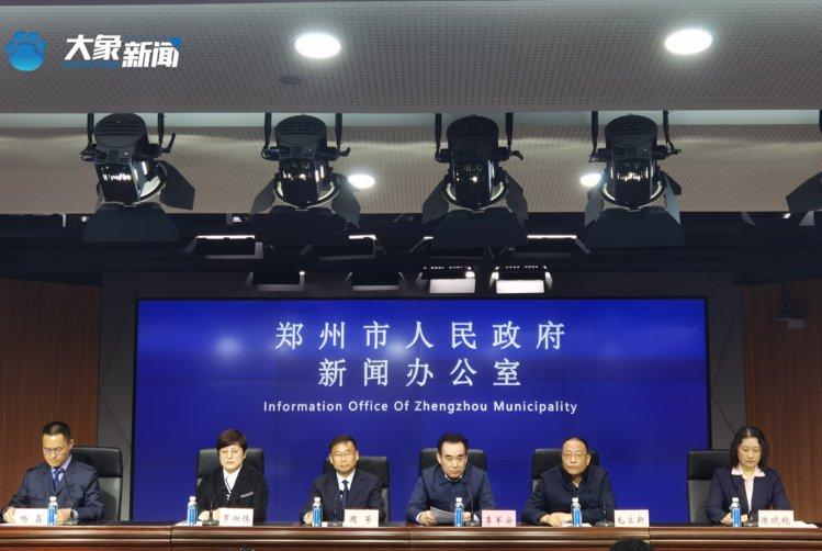 """去年郑州市消费者投诉达40多万件!""""3·15国际消费者权益日""""新闻发布会召开"""