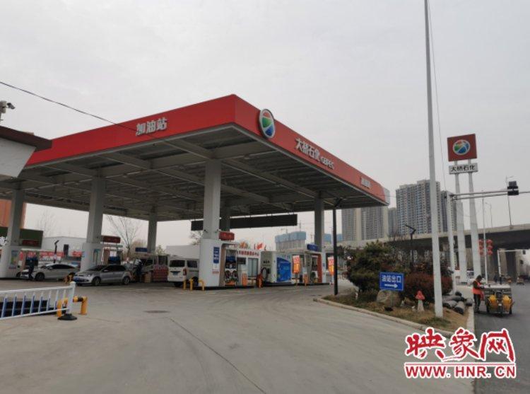 河南大桥石化擅自违建加油站近两年 经举报后仍未拆除