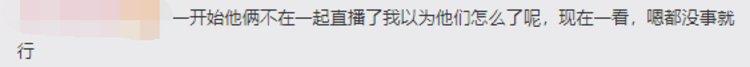 """李佳琦与""""小助理""""付鹏合开公司,网友发现公司名暗藏玄机!"""