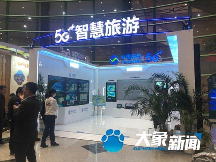 """刷脸入园、线下扫码预约……5G技术让河南景区""""飞""""起来"""