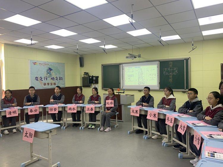 河南为7000所乡村学校补充特岗教师64000人