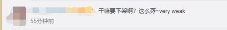 BCI偷偷下架抵制新疆棉花声明,网友:必须有个说法!