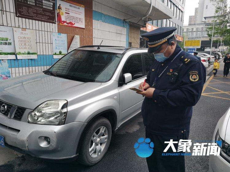 @车主们,5月1日郑州城区次干道支路背街违法停车将实行联合执法