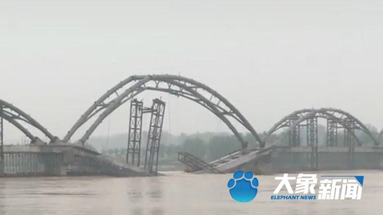 河南宜阳灵山在建景观桥坍塌,官方回应:无人员伤亡