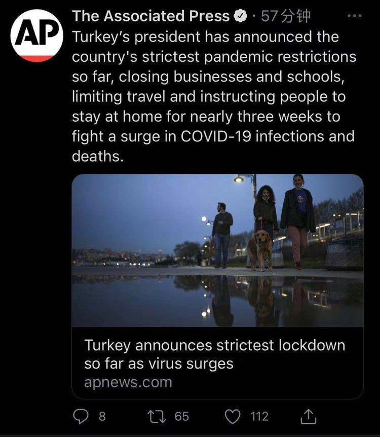 土耳其4月29日至5月17日实施全面封锁