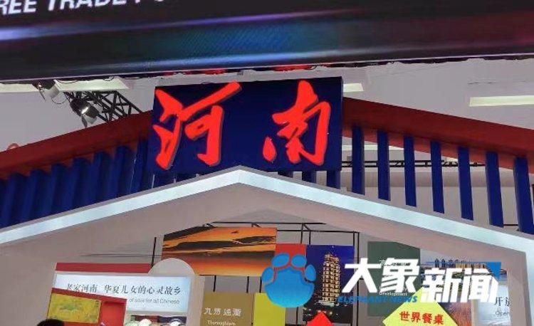 许昌假发、信阳毛尖、汝州汝瓷……河南精选26家企业参展首届消博