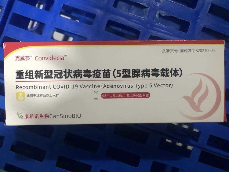 全程只用打一针的新冠疫苗来了!郑州市三类疫苗可供市民接种