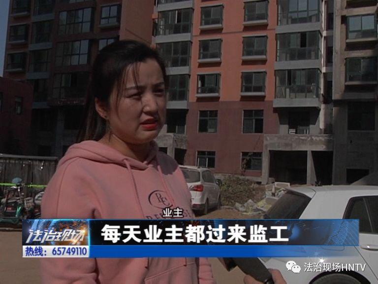 河南长建置业延期五年未交房 与业主数次约定屡食言