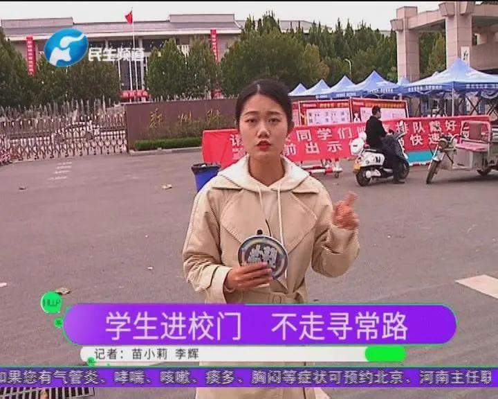奇怪!翻墙、钻铁皮 郑州一高校学生进出学校不走寻常路