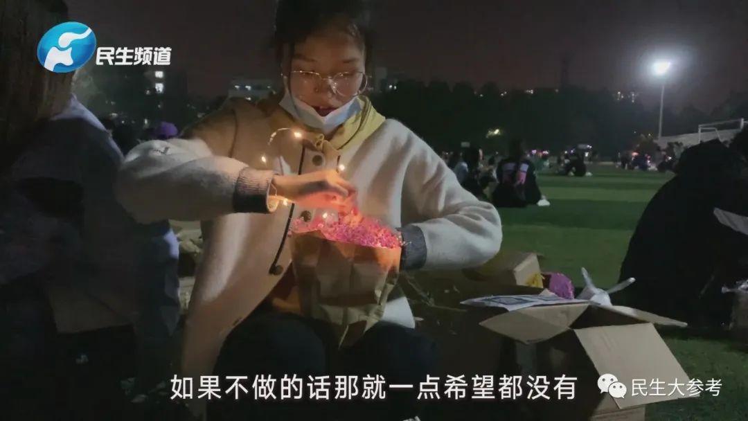 河南抗癌7年女大学生卖花救母:没有什么坎是过不去的