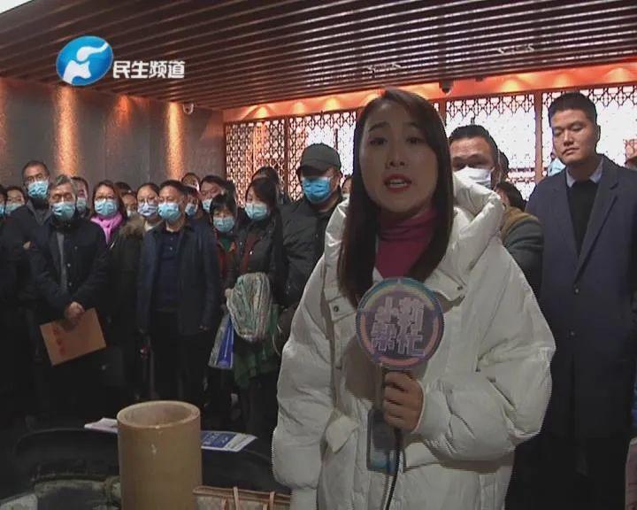 """郑州华商汇200多个商铺业主将面临征信""""黑名单"""" 咋回事?"""