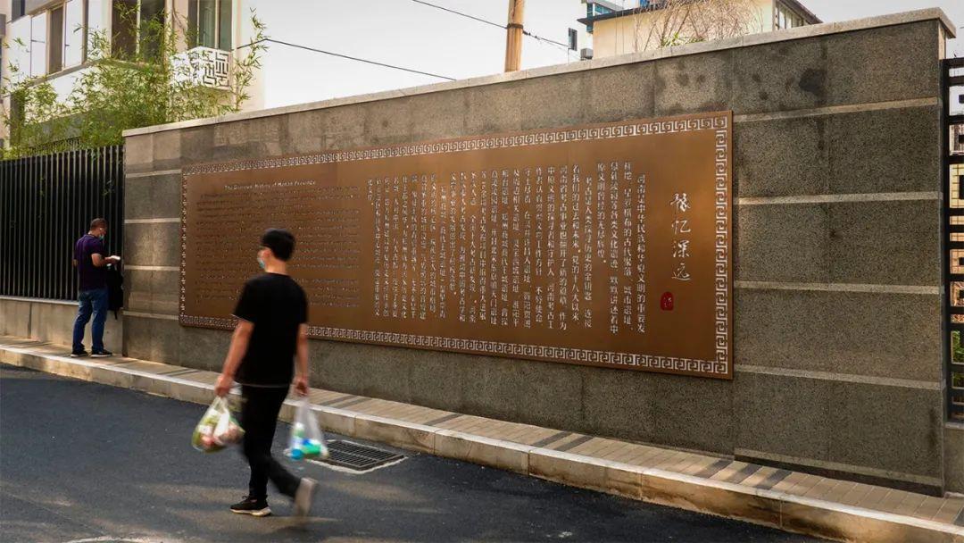 颜值逆天!老旧小区升级,郑州硬是改造成新的网红打卡地!