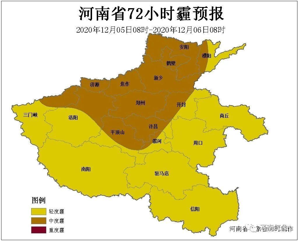 未来三天河南大部份地区最低气温低至0度以下 注意保暖