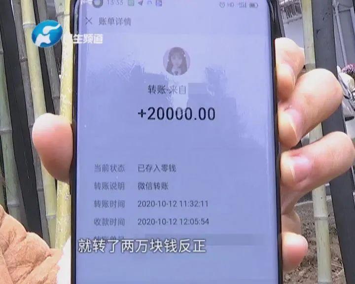 """老人28万养老钱被孙女取走""""给了""""男友续:钱到底去了哪里?"""
