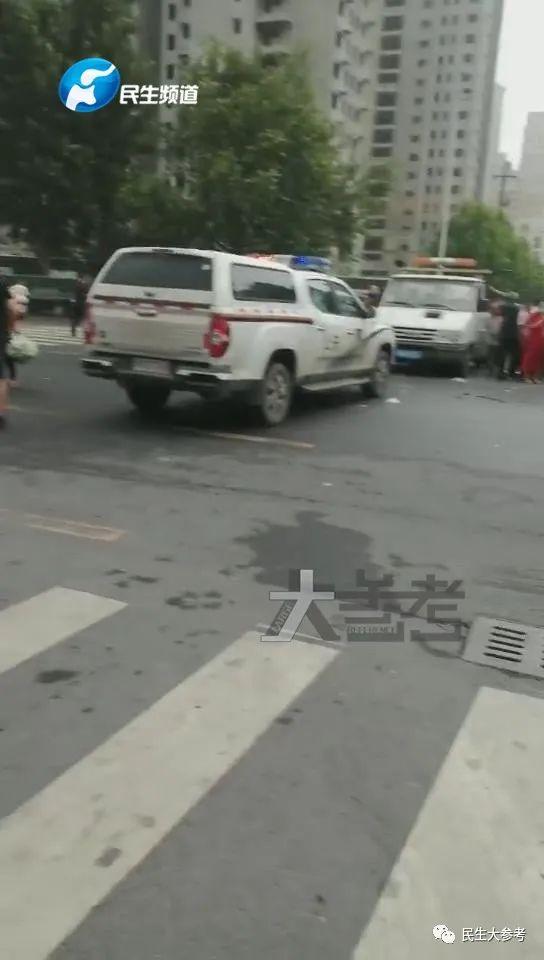 突发!郑州一轿车与电动车相撞,1人身亡2人受伤