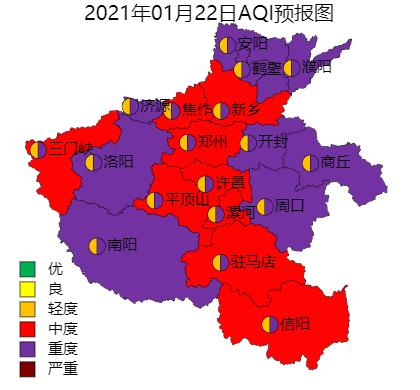 Ⅱ级响应!郑州、安阳、南阳…河南14地紧急预警!本周再迎雨雪