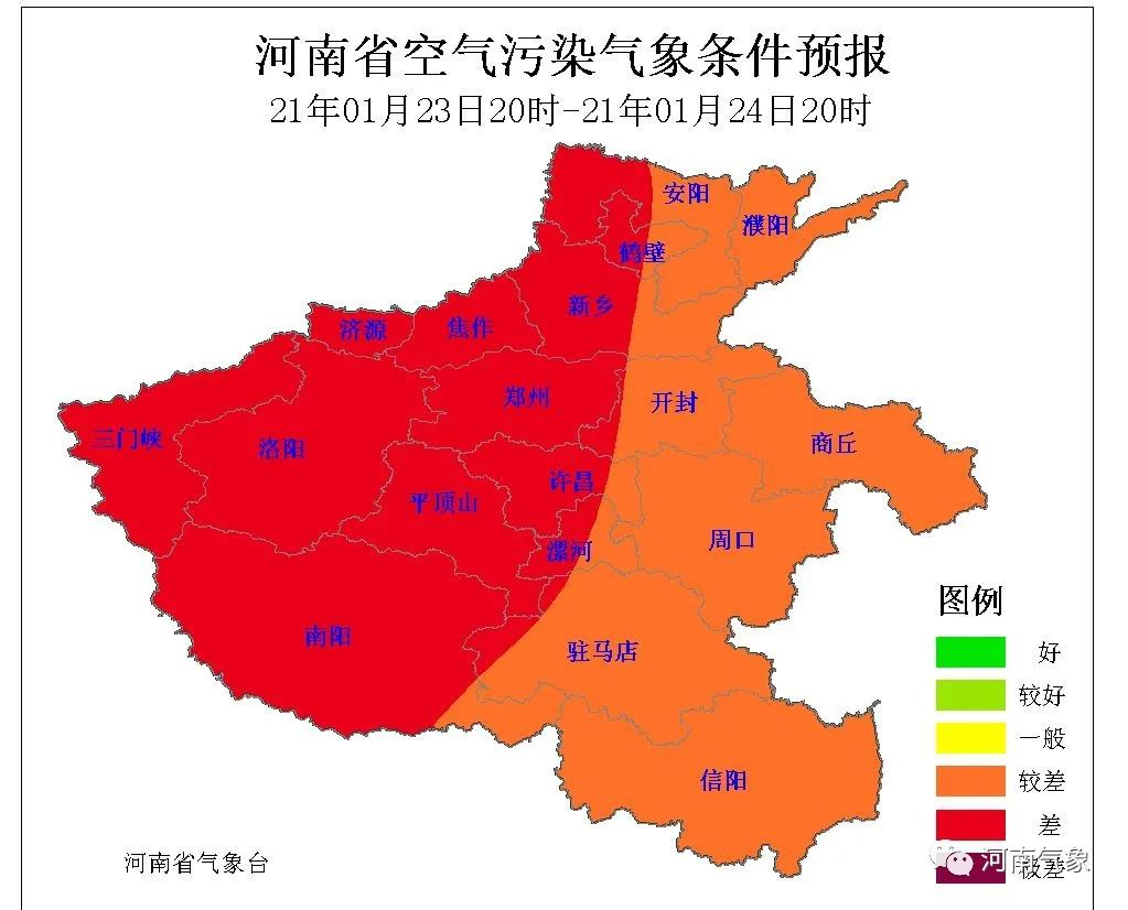 """天气回暖!未来三天,河南部分地区再遇""""霾""""伏"""