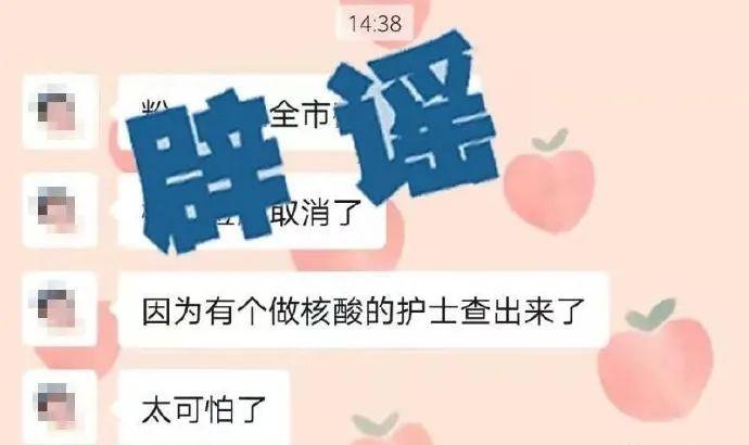 春节假期延长至2月27日?多地餐饮已停业?谣言!