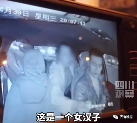 四川女乘客下车前强吻司机,多给15元当安慰费!网友:核酸检测