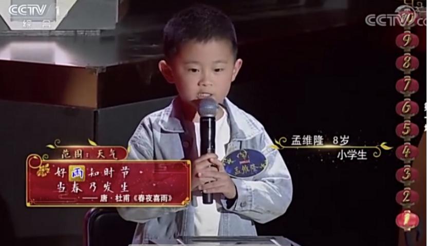 《中国诗词大会》第六季:河南这4名小学生不得了!