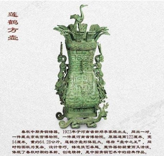 《莲鹤方壶》这场公子与青铜的绝唱,你看了吗?