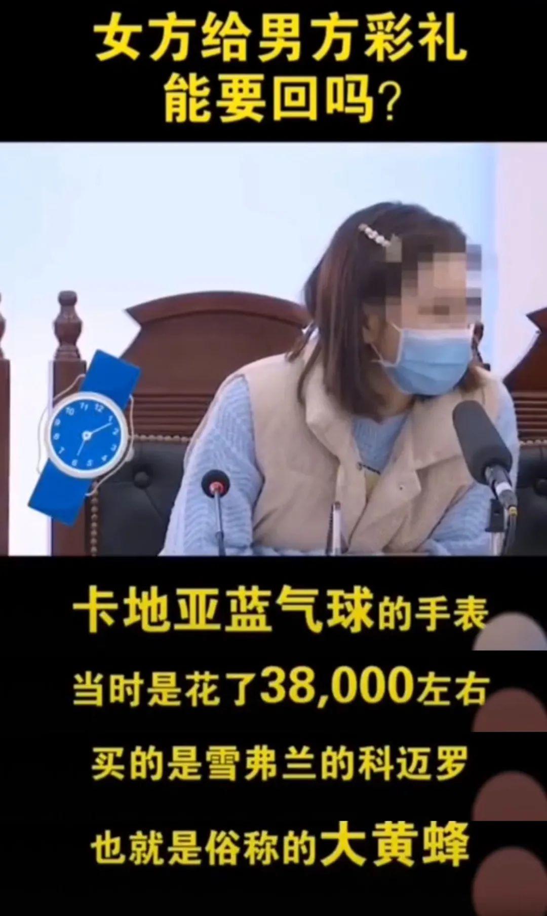 """送男友40万彩礼,他却不回家!吉林女法官""""妈妈式""""审问火了"""