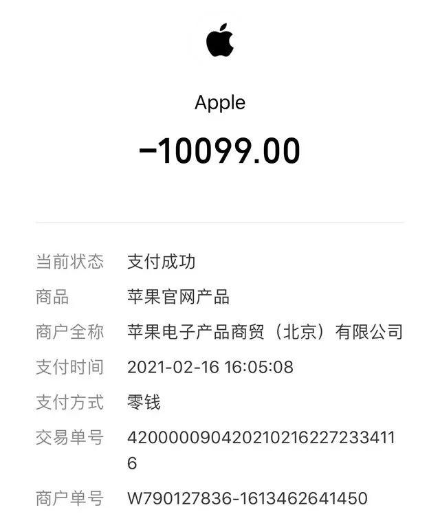 网购万元iPhone却收到苹果味酸酸乳?!破案了