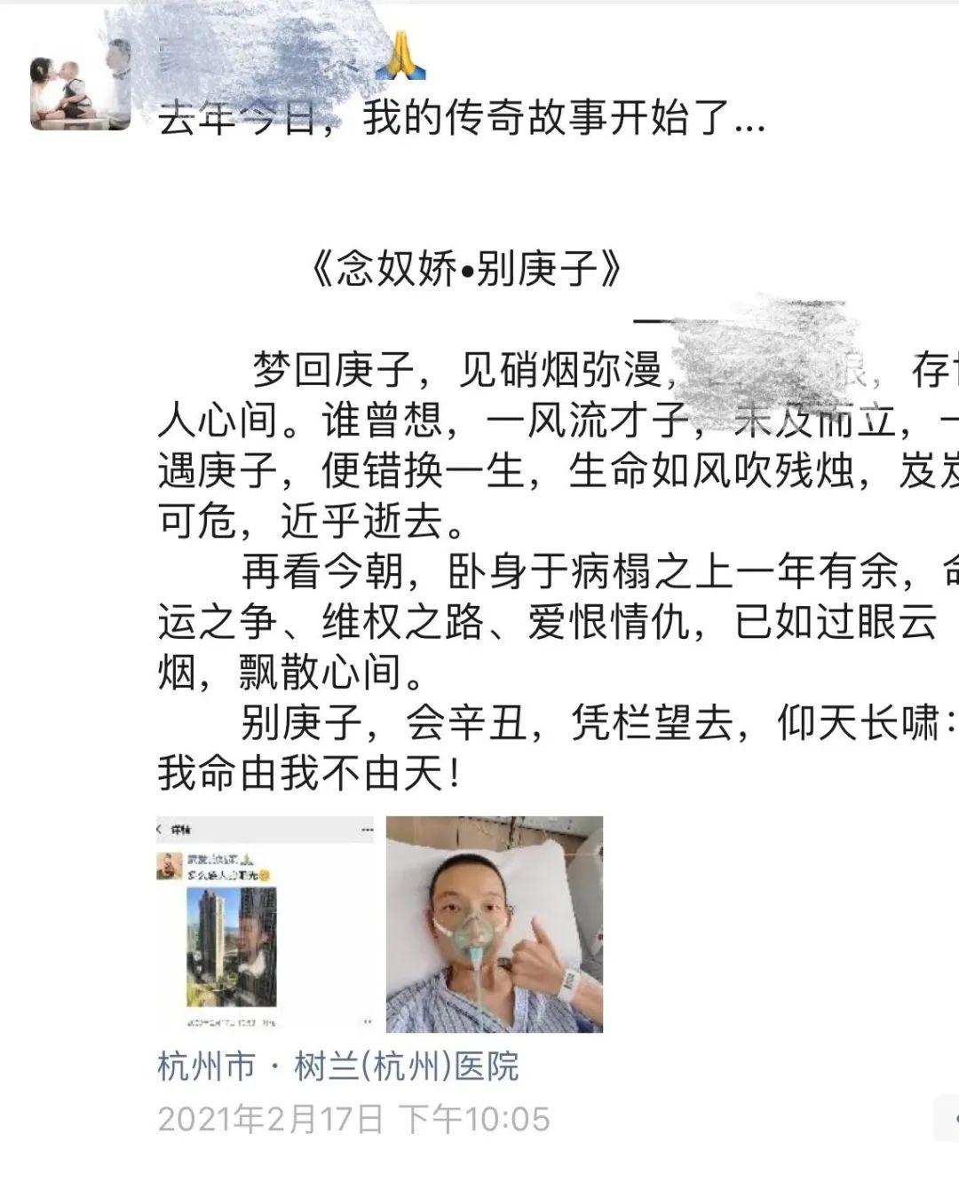 """""""错换人生28年""""姚策离世 妻子:遗愿是在江西火化安葬"""