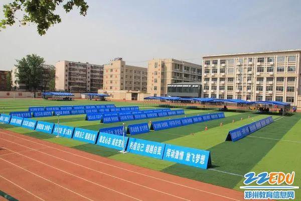注意!郑州市区中招体育考试4月16日开考 各考点线路图请收好