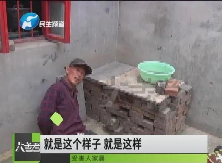 心疼!郑州巩义八旬聋哑老人被捆绑十几个小时险遭截肢