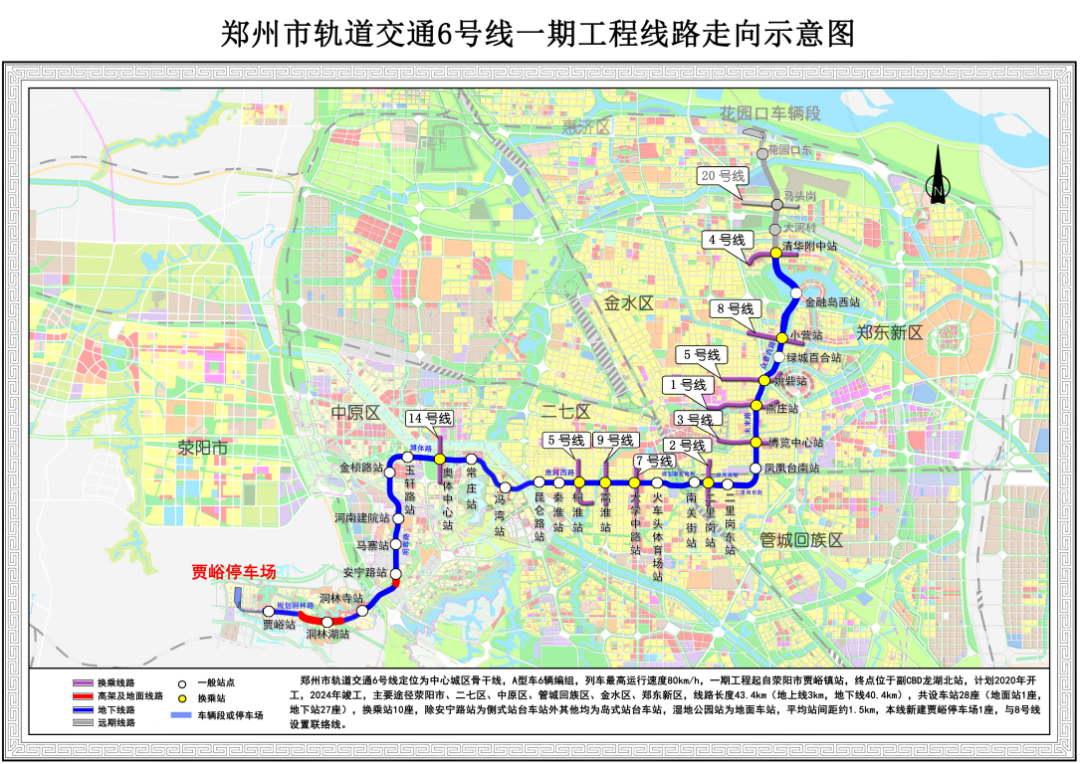 好消息!郑州这两条地铁今年开通 17号线、10号线也有新进展