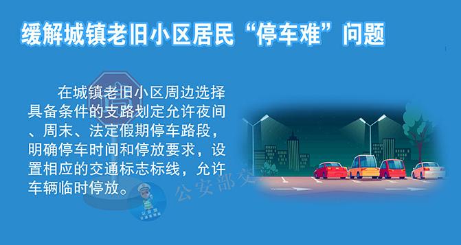刚刚发布!取消半坡起步 试点推行电子机动车驾驶证