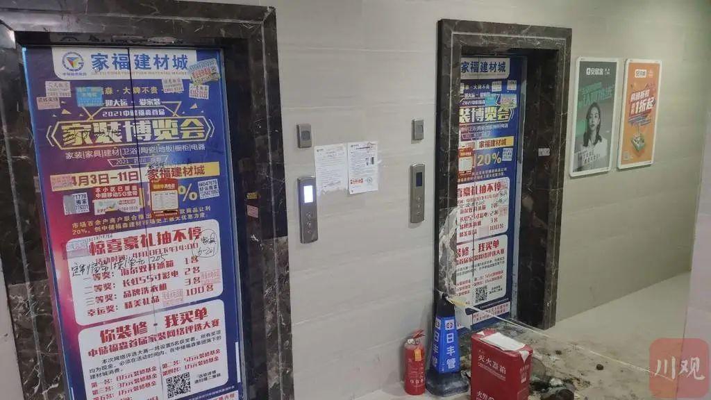 3秒内火焰吞噬整个电梯,多人被烧伤!千万别再这么做
