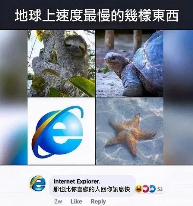 一个时代的终结!别了,IE浏览器!网友:这么突然