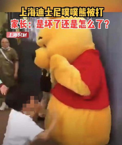 上海迪士尼噗噗熊被小孩追打!网友:淘气得有个限度