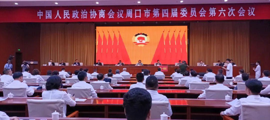 重磅!河南4市发布最新人事任免 王智慧当选南阳市市长