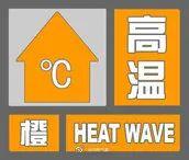 郑州今天冲击40°C!坚持一下,新一轮大范围降雨又要来了